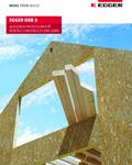 Catalog EGGER OSB3