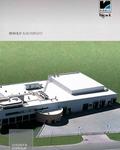Renolit Alkorbright 56817
